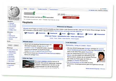071216-wikipedia.jpg