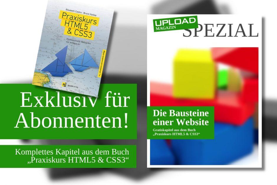 """UPLOAD Spezial """"Bausteine einer Website"""""""