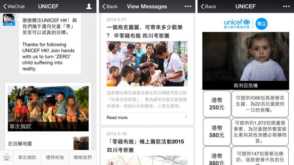 Abbildung 7: UNICEF auf WeChat.